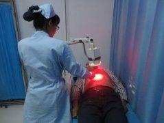 远红外线光子能量治疗仪